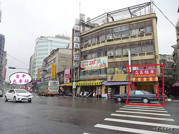 立昌租車 (6)22.jpg