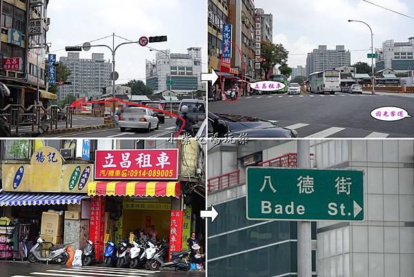立昌租車行-台中火車站前