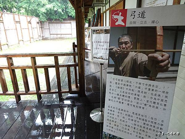 刑務所演武場12.jpg