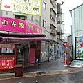 動漫彩繪巷 (2)1.jpg