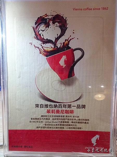 台中-光之旅店早餐篇2.jpg