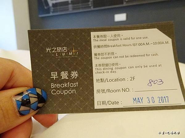 台中-光之旅店35.jpg