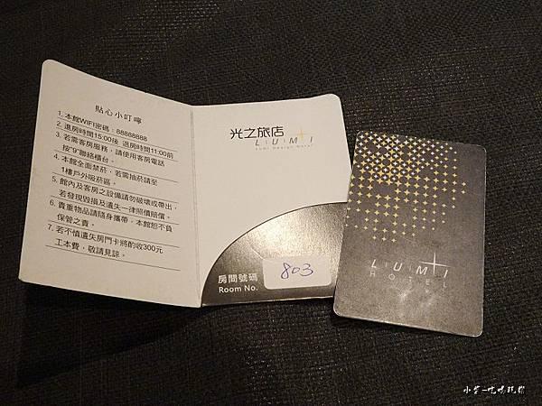 光之旅店-住宿篇19.jpg
