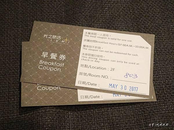 光之旅店-住宿篇20.jpg