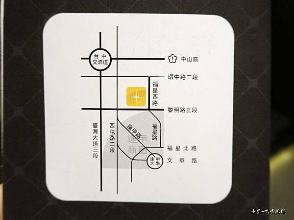 光之旅店-住宿篇29.jpg