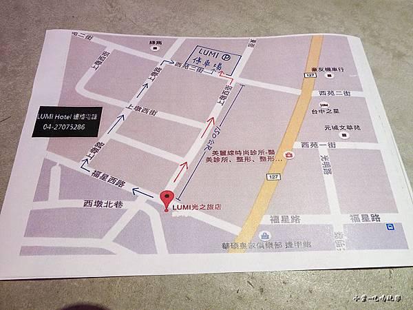 光之旅店-住宿篇62.jpg