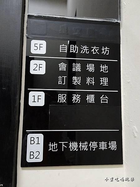 光之旅店-住宿篇79.jpg