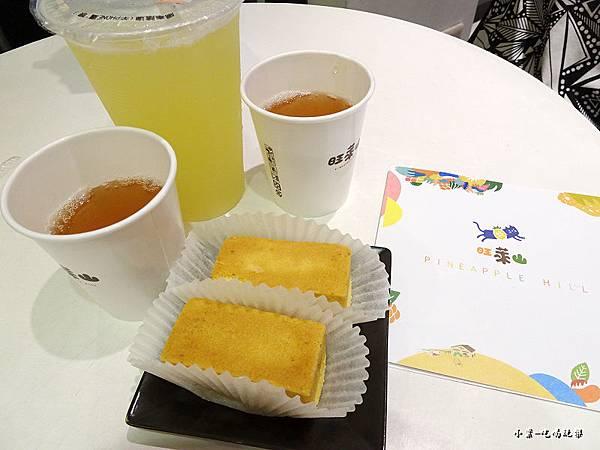 旺萊山土鳳梨酥 (2)4.jpg