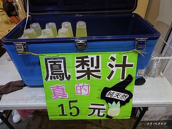 旺萊山土鳳梨酥 (3)5.jpg