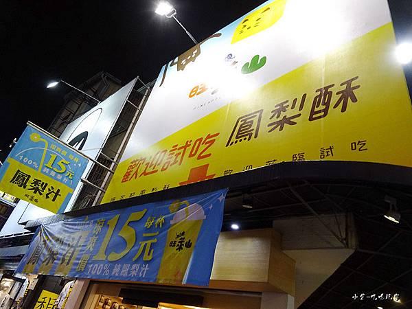 旺萊山土鳳梨酥 (4)6.jpg