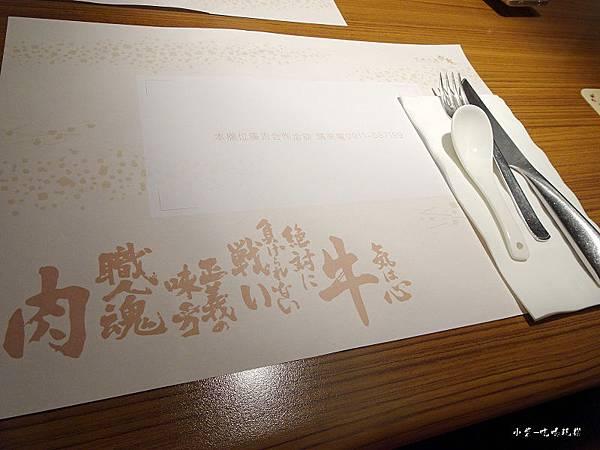 逢甲赤鬼牛排 (9)43.jpg