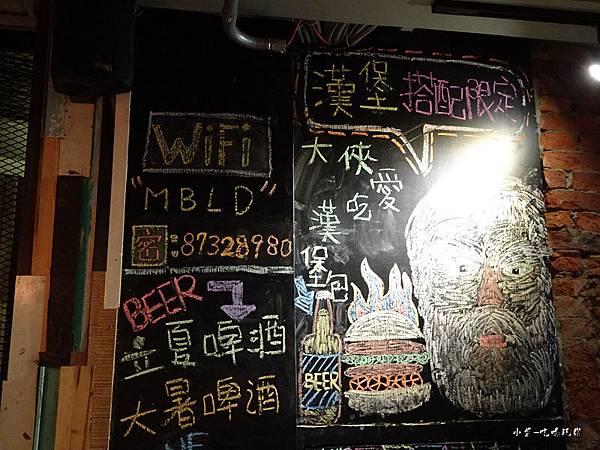 黑熊愛跳舞WIFI42.jpg