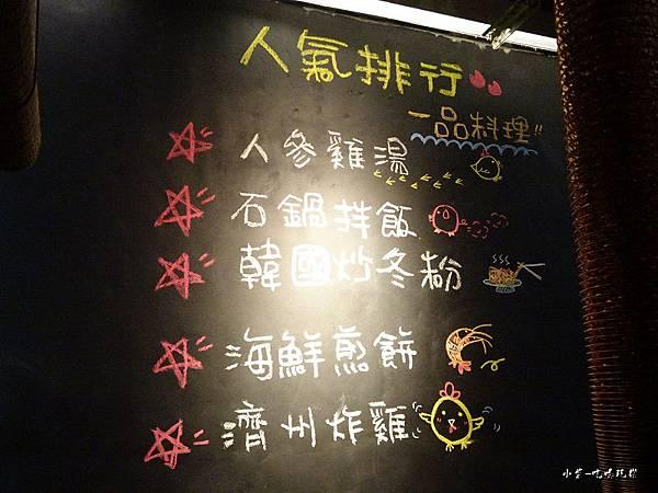 八戒韓食 (11)12.jpg