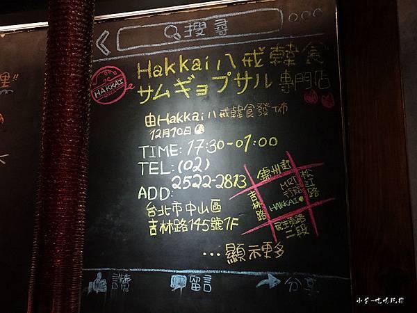 八戒韓食 (12)13.jpg