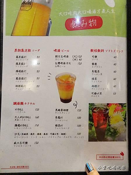 八戒韓食菜單 (4)3.jpg