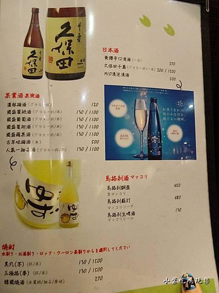 八戒韓食菜單 (5)4.jpg