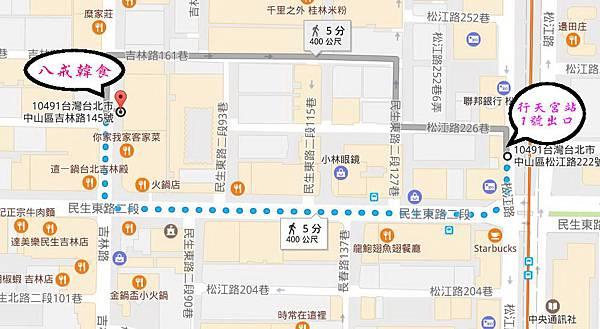 八戒捷運出口地圖.jpg
