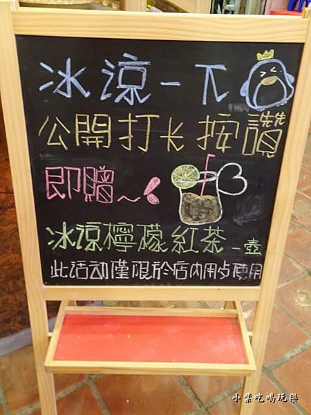 打卡送檸檬紅茶 (2)3.jpg