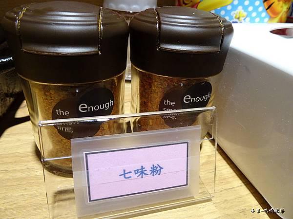 武燒肉丼烏龍麵 (9)24.jpg
