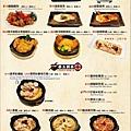 中式美食與湯1.jpg