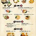 素食、麵、義式、兒童餐5.jpg