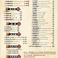 茶點menu6.jpg