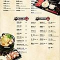 餓人谷火鍋類12.jpg