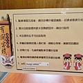 餓人谷有間客棧 (5)55.jpg