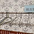餓人谷有間客棧 (9)59.jpg