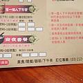餓人谷有間客棧 (24)42.jpg