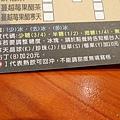餓人谷有間客棧 (25)43.jpg