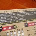 餓人谷有間客棧 (26)44.jpg