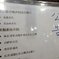 餓人谷有間客棧 (30)49.jpg
