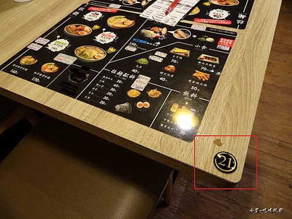 浪魂拉麵 (20)25.jpg