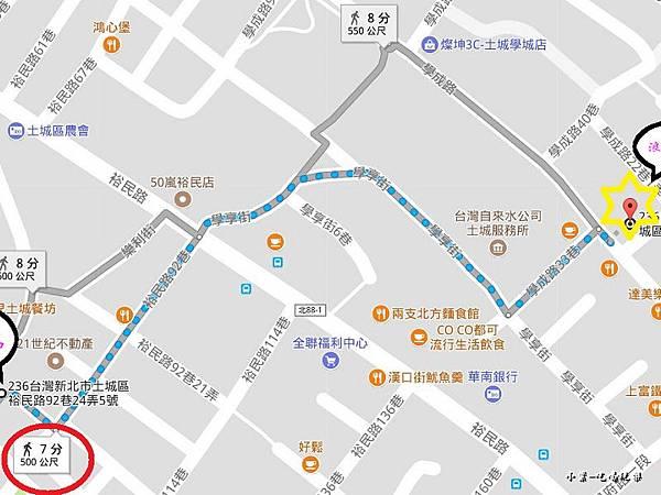 海山站3號出口-浪魂拉麵35.jpg