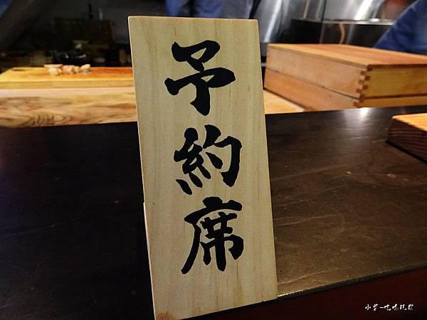 山肴鮨-日式無菜單料理13.jpg