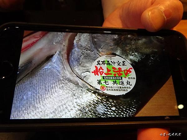 山肴鮨-日式無菜單料理42.jpg