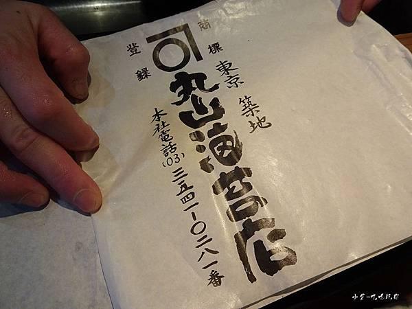 山肴鮨-日式無菜單料理66.jpg
