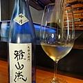 山肴鮨-日式無菜單料理-74.jpg