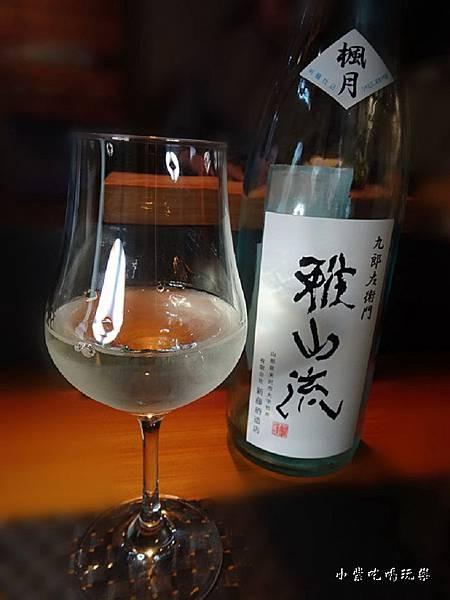 山肴鮨-日式無菜單料理-79.jpg