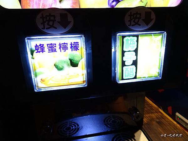 一燒十味昭和園58.jpg