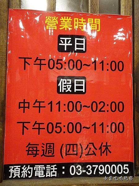 一燒十味昭和園-83.jpg