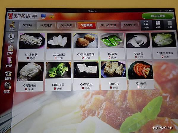 昭和園-野菜.jpg