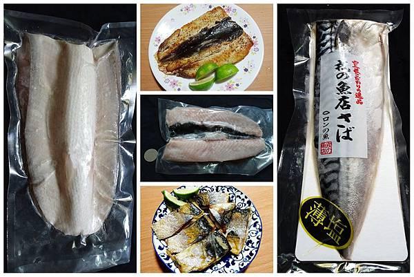 588廚房-虱目魚肚-薄鹽鯖魚.jpg