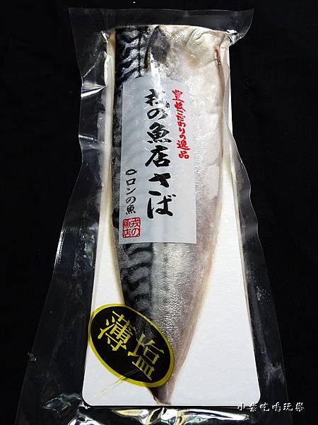 薄鹽鯖魚 (2)1.jpg