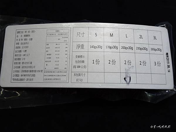 薄鹽鯖魚 (3)12.jpg