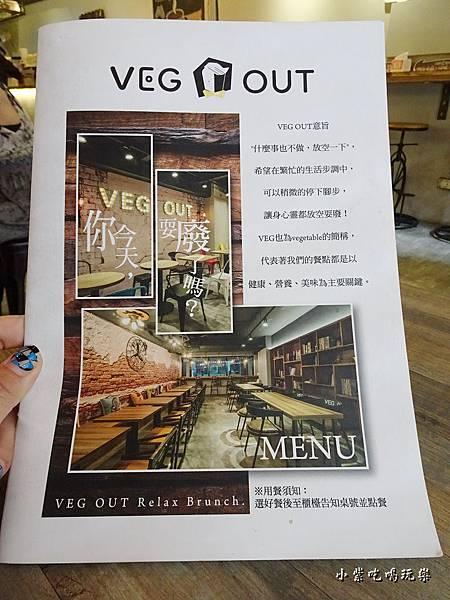 耍廢空間menu (2)15.jpg