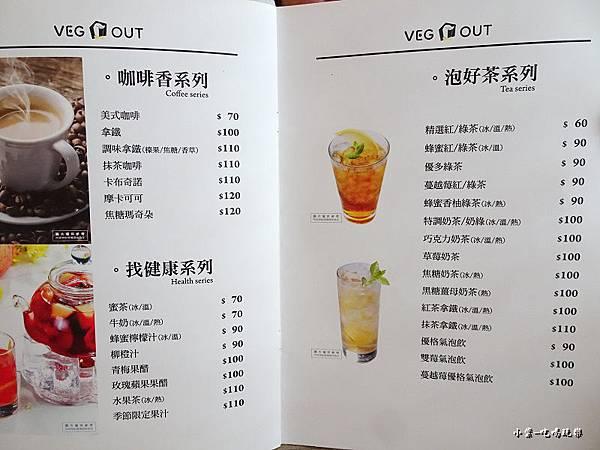 耍廢空間menu (6)27.jpg