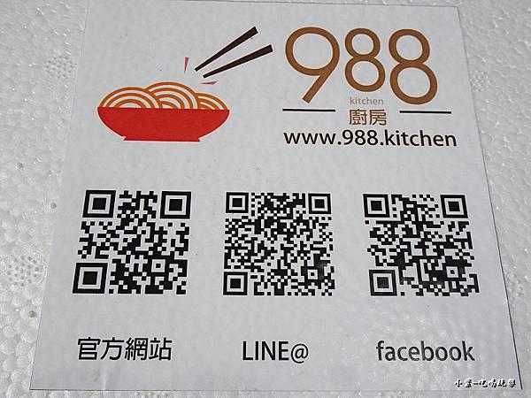 988廚房 (3)9.jpg