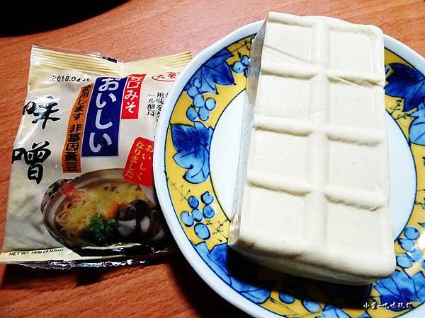 味噌豆腐魚湯 (2)12.jpg